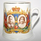 King George Queen Elizabeth Coronation 1937 Commemorative Mug Walton Le Dale