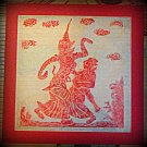 VINTAGE ORIGINAL THAILAND TEMPLE STONE RUBBING RED INK #13