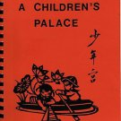 VINTAGE TEXT BOOK Shao Nian Gong A Children's Palace Ideas For Teaching About Ch