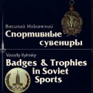Badges and Trophies in Soviet Sports - Vassily Ilyinsky - 1979 - Vintage Book