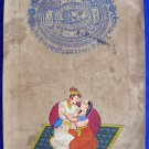 is taht a Kamasutra page? with Court Fee stamp - Jaipur Governement. Dated old paper