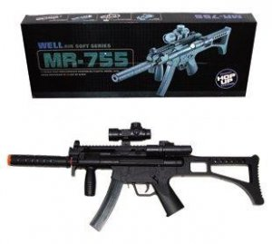 Spring airsoft rifle well