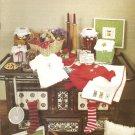 Christmas Pie Cross Stitch Pattern