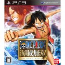 One Piece: Pirate Warriors PS3 Japanese version