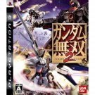 Gundam Musou 2 for Playstation 3 PS3 Japan Import Video Game