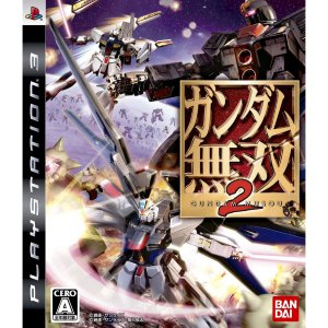 Gundam Musou 2 for Playstation 3 PS3�Japan Import Video Game