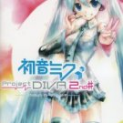 PSP Hatsune Miku -Project DIVA- 2nd Japan import