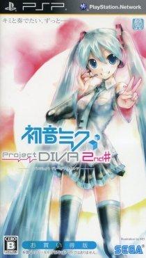 PSP Hatsune Miku -Project DIVA- 2nd Japan import