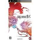 Final Fantasy Zero siki type-0 import from Japan
