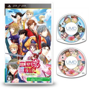 USED PSP Sangoku Rensenki Otome no Heihou! JAPAN Sony PlayStation Portable game import