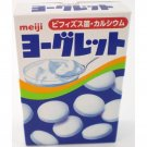 Youglet 10 Packs Meiji Seika import from Japan Yoguretto Japanese delicious snacks