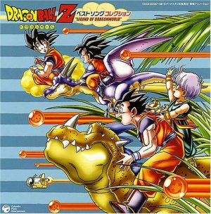 Dragon Ball Best Song Collection LEGEND OF DRAGONWORLD