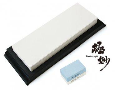 SUEHIRO GMN200 Whetstone GOKUMYO Series #20000 Sharpner grindstone wetstone Japanese knife