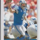 2012 Topps Prime Hobby Edition Gold Parallel #113 Matthew Stafford Lions NMT-MT