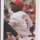2008 Topps Opeinng Day Puzzle #17 Ryan Howard