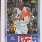 2007-08 UD First Edition All-NBA Team #NBA5 Kobe Bryant Lakers Sharp!
