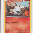 Pokemon Dark Explorers Common #21/108 Larvesta