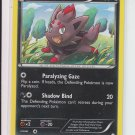 Pokemon Dark Explorers Common #70/108 Zorua