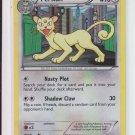 Pokemon Next Destinies Rare #81/99 Persian