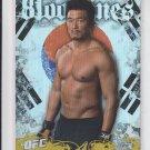 Yoshihiro Akiyama Bloodlines Insert 2010 Topps UFC Series 4 #BL-1