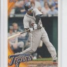 Austin Jackson Rookie Card 2010 Topps Update #US-276 Tigers QTY