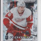Tomas Junco Cracked Ice Spring Fan Expo 2013-14 Panini Prizm #342 Red Wings