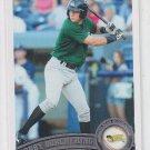 Bobby Borchering Baseball Trading Card 2011 Topps Pro Debut #8 Astros QTY