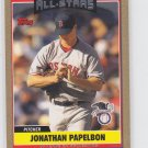 Johnathan Papelbon Gold RC 2006 Topps Update #UH279 Red Sox 0767/2006