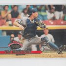 Tim McIntosh Baseball Card 1993 Topps Stadium Club #502 Brewers