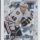 Shawn Lalonde Cracked Ice Spring Expo 2013-14 Panini Prizm RC #336 Blackhawks