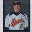 Seiichi Uchikawa WBC Iinsert 2009 Bowman Chrome Draft Picks #BDPW67 Japan