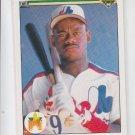 Juan Gonzalez Rookie Card 1990 Upper Deck #72 Rangers