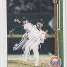 Nolan Ryan Baseball Trading Card 1992 Pinnacle #50 Rangers *ED