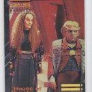 House Of Quark Single Trading Card 1997 Star Trek DS9 Profiles #67 NMT  *ED
