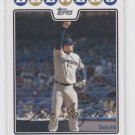 Eric Gagne Baseball Trading Card 2008 Topps Series 2 #571 Brewers