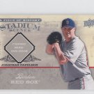 Jonathan Papelbon Stadium Scenes 2008 UD Piece History #SS10 Red Sox 455/699