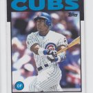 Sammy Sosa Baseball Trading Card 2014 Topps Archives #145 Cubs