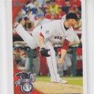 Jon Lester Baseball Trading Card AS 2010 Topps Update Series #US-220 Athletics