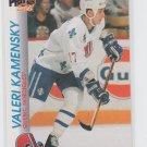 Valeri Kamensky Hockey Trading Card 1992-93 Pro Set #148 Nordiques