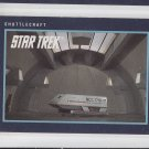 Shuttlecraft Trading Card Single 1991 Impel Star Trek #247  *ED
