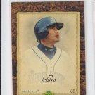 Ichiro Suzuki Baseball Trading Card 2007 UD Artifacts #26 Mariners