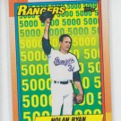 Nolan Ryan The Rangers Years 1990 Topps #5 Rangers