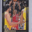 Michael Jordan Jordan Collection 1995-96 UD Collector's Choice #JC9 Bulls *TM