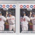 Kevin Youkilis & Manny Ramirez Trading Card Lot of (2) 2008 Topps #258 Red Sox