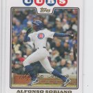 Alfonso Soriano Gold Parallel SP 2008 Topps #150 Cubs