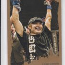 Takanori Gomi Gold Parallel 2011 Topps UFC Moment of Truth #173