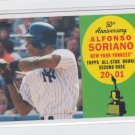 Alfonso Soriano 50th Anniversary Insert 2008 Topps #AR13 Yankees