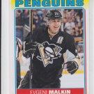 Evegeni Malkin Stickers 2012-13 O-Pee-Chee #S-78 Penguins