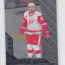 Henrik Zetterberg Triple Diamond SP 2014-15 UD Black Diamond #160 Red Wings