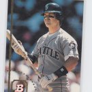 Edgar Martinez Baseball Trading Card Single 1994 Bowman #61 Mariners